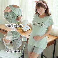 纯棉薄款孕妇睡衣夏季短袖产后月子家居服大码产妇哺乳期喂奶套装