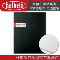 中纹(目) IP 水彩纸 300g 单边胶装