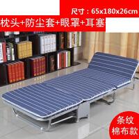 三折床办公折叠床单人床陪护床午休午睡床1.2米木板海绵床 里布深蓝色65cm宽 +防尘罩