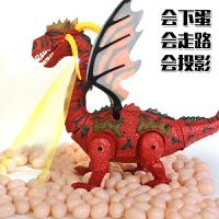 大号电动恐龙霸王龙仿真走路下蛋行走动物模型男孩3-6岁会动玩具