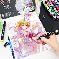 Touch Cool正品油性双头马克笔手绘设计绘画笔套装学生彩色笔马克笔套装80/168色动漫全套36色装初学者马克笔