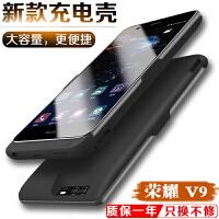 优品 华为荣耀V9背夹电池honor/荣耀V9手机充电壳 无线充电宝专用移动电源
