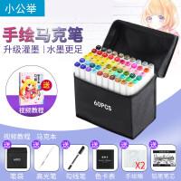 马克笔touch正品36色套装学生用绘画肤色套装48色全套204色彩笔