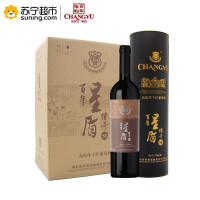 【苏宁超市】张裕(CHANGYU) 百年星盾赤霞珠干红750ml*6圆筒整箱装