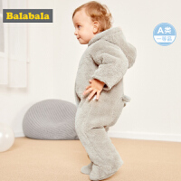 【3.5折价:94.47】巴拉巴拉满月宝宝衣服男婴儿哈衣新生儿连体衣爬爬服冬新款女