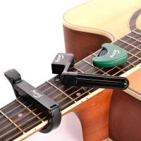 ?吉他专用变调夹 拨片夹 卷弦器 三件套装 吉他三件套 图片色