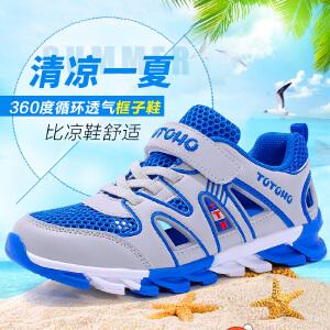 儿童网鞋男运动鞋夏季透气童鞋男童中小童休闲鞋子大童镂空网面鞋