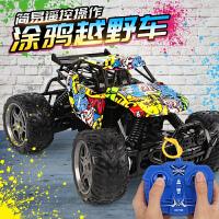 男孩大脚攀爬赛车儿童玩具涂鸦电动充电越野高速四驱遥控汽车