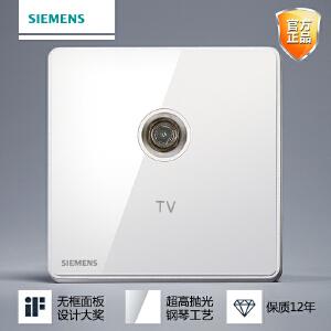西门子开关插座面板睿致系列正品一位宽频电视插座面板86型墙壁插