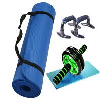 加宽加厚瑜伽垫健腹轮腹肌训练器俯卧撑支架练胸肌练臂力运动套装 瑜伽垫+健腹轮+俯卧撑架 10mm(初学者)