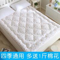 儿童床垫子1.5m床1.5米1.35M床棉花褥子双人1.8米1.5m床宿舍