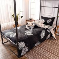 大学生被子六件套学生被褥宿舍一整套单人寝室被子六件套全套装五件套床上用品床笠