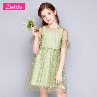 【3件3折券后预估价:63】笛莎童装女童裙子2020夏装新款中大童儿童小女孩两件套网纱连衣裙