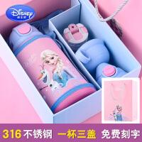 迪士尼冰雪爱莎儿童保温杯带吸管两用便携防摔水壶小学生女水杯子