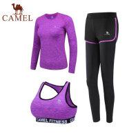 camel 骆驼瑜伽女款套装 微弹修身健身跑步女针织三件套