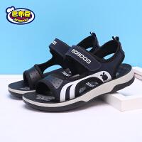 巴布豆童鞋 男童鞋子夏季2018新款韩版中大童儿童沙滩鞋男童凉鞋