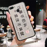 华为nova2手机壳5寸PIC-AL00个性男女硅胶保护套nova2布纹软外壳