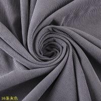 无弹8条16条21条锦涤灯芯绒布料连体裤服装沙发帽子手工面料