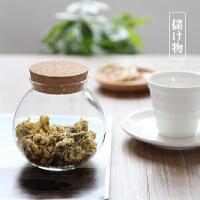 日式软木盖玻璃密封罐储物罐花茶罐茶叶罐
