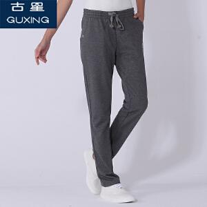 春秋新款女士运动裤直筒修身休闲裤跑步健身针织潮卫裤长裤子