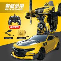?遥控变形金刚5玩具汽车机器人正版模型男孩擎天柱大黄蜂4