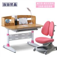 当当优品 1.0米楠竹多功能儿童学习桌套装 粉色 N100XS