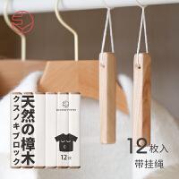 日本霜山12枚老樟木条樟木球纯天然衣柜芳香去异味防虫蟑螂樟木块