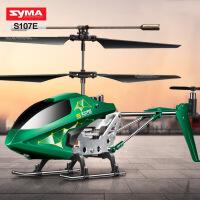 SYMA司马航模 耐摔遥控直升机无人机儿童闪光玩具