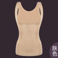十月皇后 产后塑身哺乳背心 无痕薄款塑身衣 收腹塑腰哺乳背心 均码