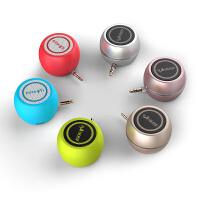 音响 手机音响直插式小音箱通用外放迷你便携扩音器外接喇叭电脑扬声器MP3收款提示音小型导 官方标配