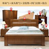 实木床双人床高箱储物床简约现代中式床1.5米 1.8米床主卧床 1800mm*2000mm 气压结构