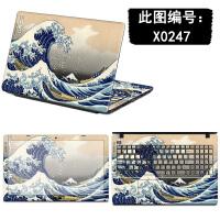华硕笔记本外壳膜K450J F450J PU500C X451C X551C S5VT 贴膜贴纸