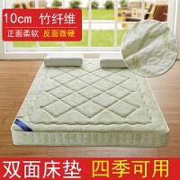 榻榻米床垫1.5m床学生宿舍单双人加厚保暖床褥1.8m床海绵垫被垫子