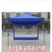 折叠帐篷透明围布 防寒防水 耐用 摆摊大排档折叠帐篷遮雨棚围布