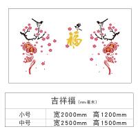 福字3D立体墙贴纸客厅玄关沙发电视背景墙装饰品亚克力墙壁上贴画 1654吉祥福-布金粉色黑红