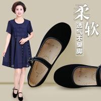 鞋女上班平跟中老年妈妈广场舞鞋软底防滑黑色工作鞋 黑色