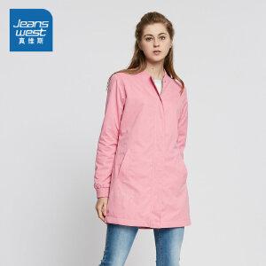 [尾品汇价:90.9元,20日10点-25日10点]真维斯女装 春秋装罗纹领风衣外套