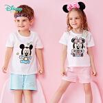 【3折价:52.8】迪士尼Disney童装 男童短袖套装夏季新款宝宝撞色两件套卡通T恤纯棉短裤192T903