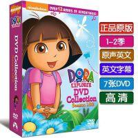 爱冒险爱探险的朵拉DORA高清DVD 英语字幕 卡通动画碟片