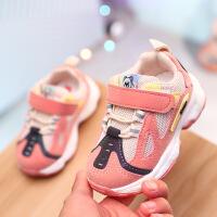 童鞋 2019秋季新品 儿童时尚老爹鞋小童网布透气运动鞋