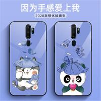 oppoa11x手机壳 OPPO A11X保护套 oppo a11x钢化玻璃壳镜面软硅胶全包边个性卡通熊手机套