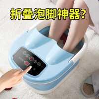 可折叠泡脚桶家用小型便携足疗神器过小腿高深塑料足浴按摩洗脚盆