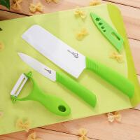 陶瓷刀套装厨房刀具三件套菜刀水果刀切片刀
