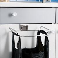 不锈钢挂钩可挂式橱柜门背支撑架子大厨房垃圾袋收纳架固定置物架 垃圾袋架子