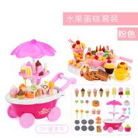 儿童切蛋糕过家家玩具宝宝仿真蛋糕切切乐玩具套装 75件套 粉色+糖果车