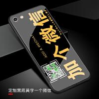 苹果6splus镜面钢化玻璃手机壳iPhone6保护套i5G加个微信定制二维码收款码自定义图案DIY 【玻璃壳】i6p