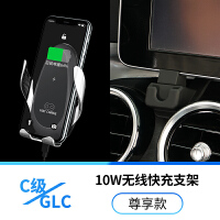 手机自粘架专用于奔驰E级车载手机支架新C/GLA/GLC/CLA无线充电导航支架