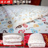 婴儿小被子儿童被子幼儿园1.2米棉花被芯薄120x150cm冬被150x200