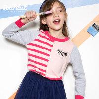 【2件2.5折:69元】水孩儿souhait春季新款女童时尚撞色线衣AMDCM451