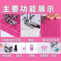 缝纫机505A小型台式迷你全自动家用电动多功能锁边吃厚小衣车